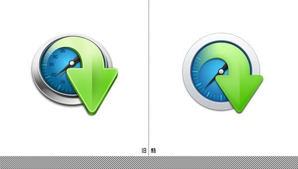 腾讯QQ旋风更换新图标