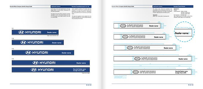企业vi设计标准手册