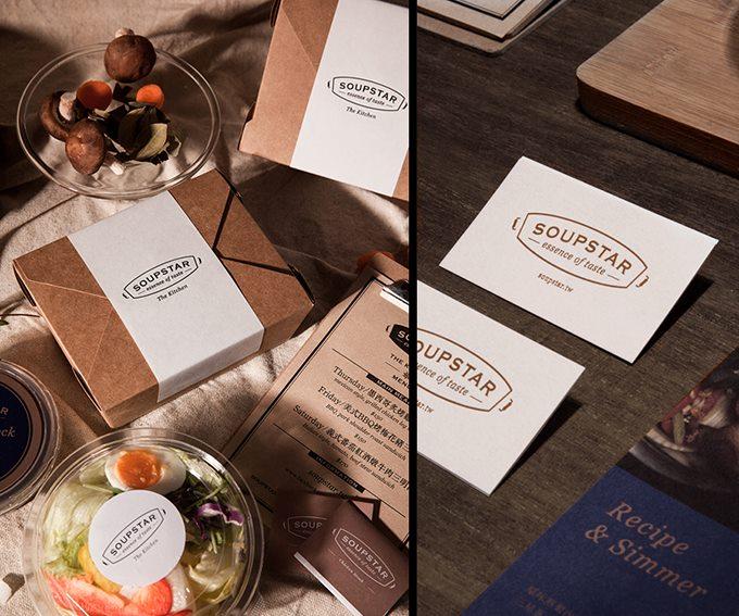 【餐饮】soupstar餐厅vi设计案例返回
