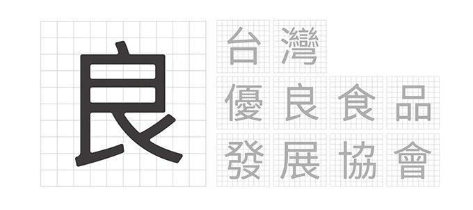 企业标识设计服务|vi形象设计|vi系统设计|公司vi