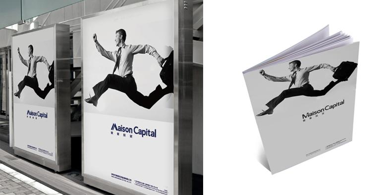 vi手册-高端金融品牌形象设计-左右格局知名深圳品牌整合机构