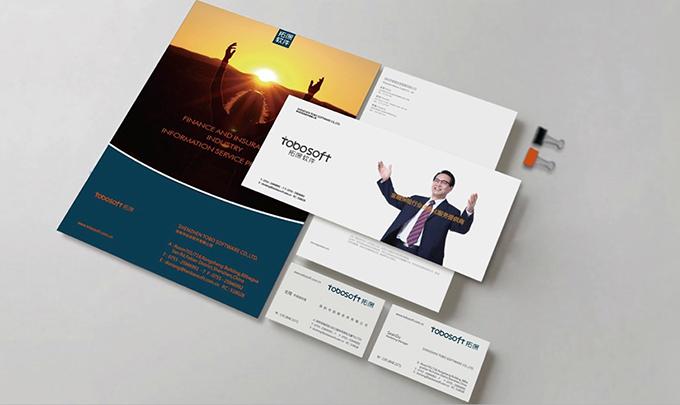 拓保软件vi设计欣赏|企业vi设计公司案例_vi设计报价